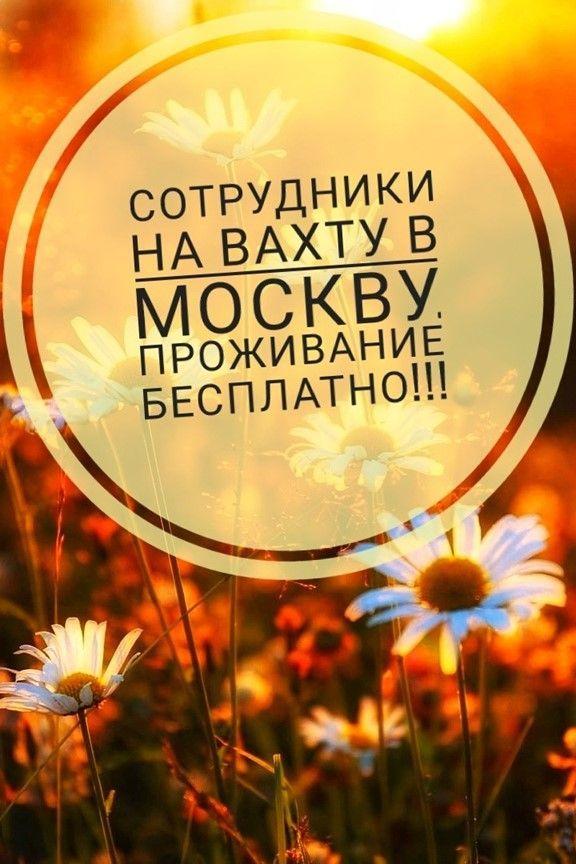 Требуется электрики в Московскоской области