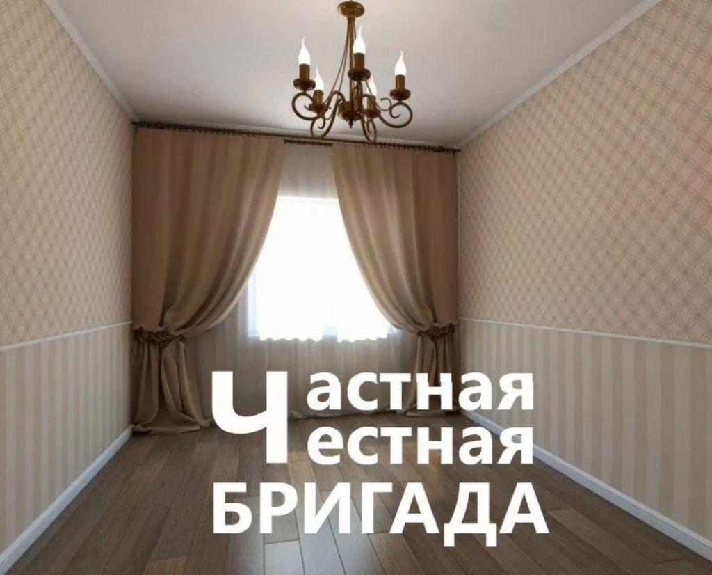Ремонт квартир. Косметический и капитальный ремонт