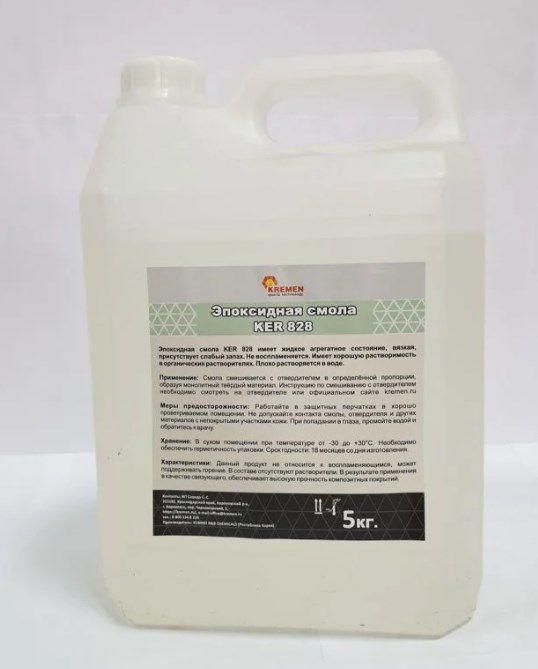 Эпоксидная смола KER 828 - 5 кг
