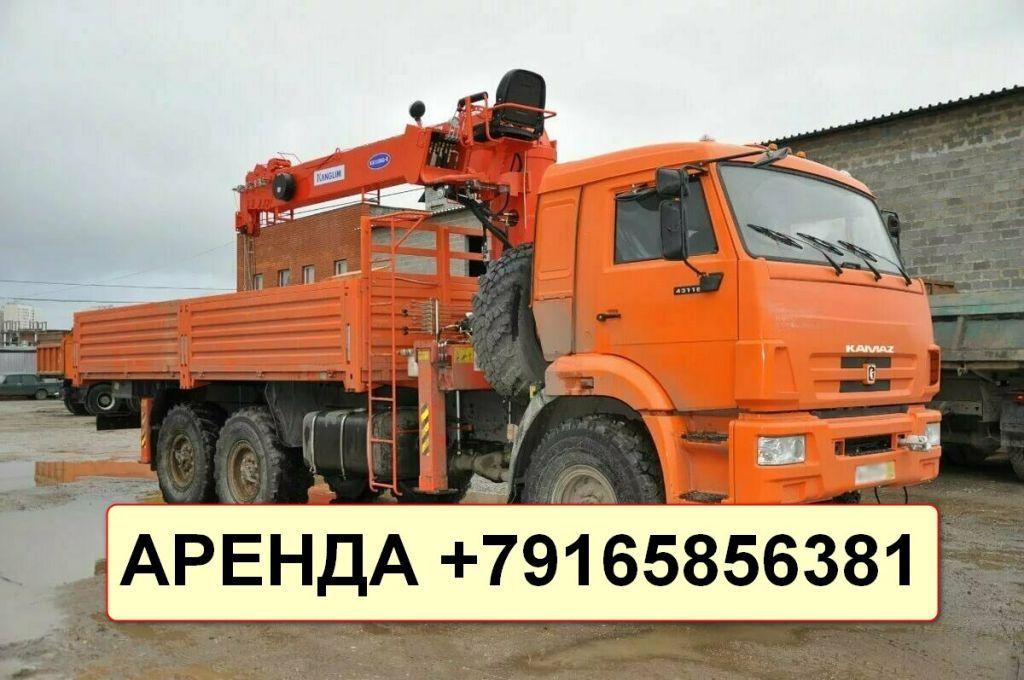 Аренда манипулятора-вездехода 7 тонн КАМАЗ