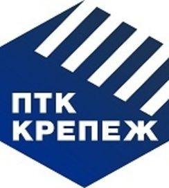 Фундаментные болты гост 24379.1-2012